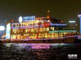 浦江游览包船-全球通号-浦江游览船餐 乐航会务网