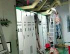 梨园都市电工专业维修 跳闸 短路 漏电 灯具维修安装(通州)