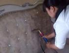专业清洗,沙发,地毯,布艺家具等免拆立体式清洗