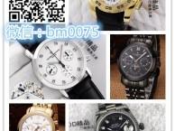 哪里有好的高仿欧米茄手表卖?高仿欧米茄手表多少钱?