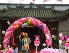资阳市宝宝百日宴气球装饰布场小丑开业暖场卡通服装