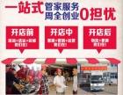 北京特色冰淇淋加盟店 欧莱雪冰淇淋加盟怎么样