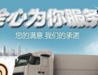 专业拆装空调移机【袋鼠搬家公司】