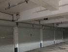 泊林小镇地下车库 车位 50平米 低价出售5.5万元起