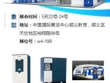 降低用电价格,推进电能清洁取暖,天津节能煤改电设备与有荣焉