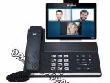 陕西西安亿联IP视频会议电话T49G网络视频电话远程视频会议