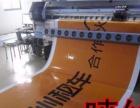 东顺印刷,较专业的印刷厂 价格优惠 承接各种印刷