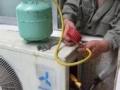 桂林市空调维修公司桂林市维修空调公司桂林修理空调