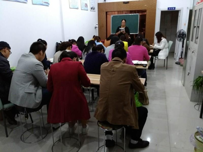 阜宁东南 会计初级 初级会计职称培训中心