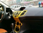 福特 嘉年华两厢 2010款 1.5 自动 光芒限定版