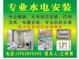 山东泰安儒林路 吊顶造型 服务高端热情 价格低端合理