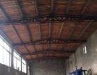 南大桥 仓库 200平米