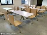 肯德基快餐店桌椅 乡村基快餐桌椅 中式快餐厅桌椅 餐桌椅厂家