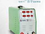 HS-ADS08多功能双脉冲冷焊机/广告字冷焊机