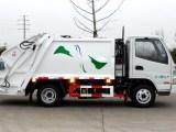 济南市压缩式垃圾车直销价格