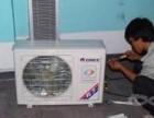 余姚万帮家政空调 太阳能 热水器 灯具等电器安装维修