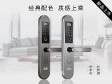 皇迪智能锁招商 指纹锁加盟 品牌皇迪 智能锁生产厂家