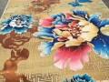华德地毯大朗地毯大朗胶地板寮步地毯寮步胶地板