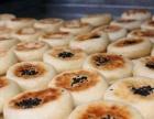板栗饼加盟 特色小吃 投资金额 5-10万元