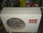 空调回收 电器回收