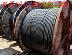 唐山电缆回收,二手电缆回收,废铜回收