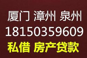 漳州云霄汽车抵押贷款,应急借贷到位