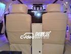 深圳丰田埃尔法车内改装,加装升降液晶电视