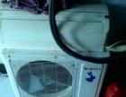出租空调,8成新。