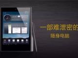 E人E本平板电脑 广州哪里有专卖店