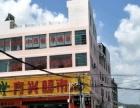 海棠湾镇 林旺社区89号(市场旁) 商业街卖场 200平