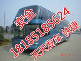 贵阳到洛阳客车查询表18185185624/货物托运