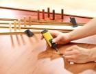 杭州专业地板安装维修