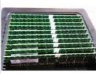 昆明长期服务器内存回收4代内存回收服务器专业回收