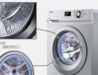 全新海尔7公斤滚筒全自动洗衣机低价卖