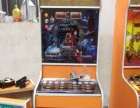芜湖苹果机水果机夹烟机公仔机儿童投币游戏机