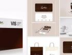 广告设计、企业VI设计、宣传制作、LED发光字定制