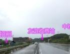 江南区友谊路4000平临街独门独院厂房仓库