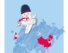 英国爱丁宝婴幼儿纸尿裤招商招募代理 母婴儿童用品