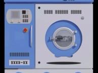 干洗店加盟 洁希亚国际洗衣加盟 加盟洁希亚国际洗衣有什么条件