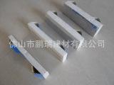佛山鹏瑞建材 生产销售 塑料泡沫瓦  PVC 隔热泡沫瓦  隔热