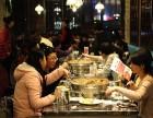 京成一品海鲜大咖连锁加盟店 总部全程扶持