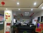 尚泽大都会 400平 5间办公室 全套家具中央空调