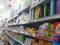 芒果推荐;嘉和新城好位置超市转让。