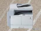 南京奥体佳能复印机上门维修复印机卡纸维修