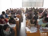 2015年云南省事业单位招聘考试笔试面试考前培训辅导