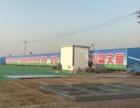 淄博临淄凯拓广告专业大型广告围挡制作施工