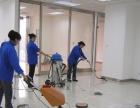 专业承接高档地毯清洗、石材保养、保洁开荒、外墙清洗