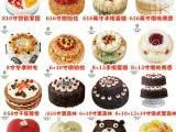 预定订购鄂州仟吉生日蛋糕同城配送鲜奶水果慕斯芝士儿童祝寿