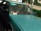 宿州小公司出租车带证出售转让