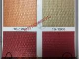 厂家直销 莲珠纹充皮纸 红色 常备库存 用于高档礼品盒